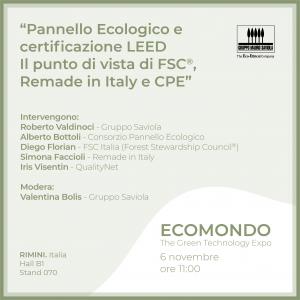 ECOMONDO_Gruppo Saviola